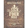 四签名 七猫小说