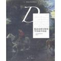 小英雄 七猫小说