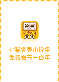 兵魂回档 七猫小说