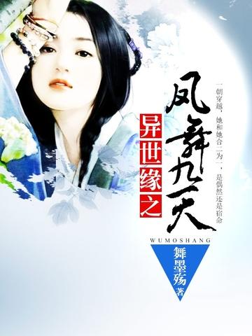 异世缘之凤舞九天 七猫小说软件截图1