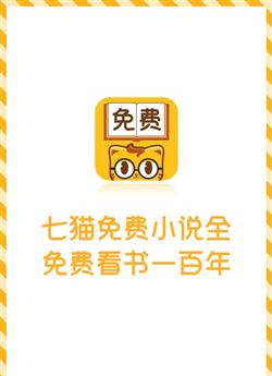 庶出格格闹京华 七猫小说