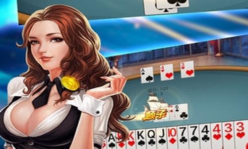 完美娱乐现金棋牌软件合辑