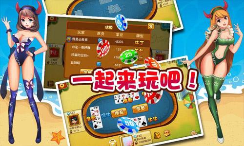 斗牛游戏7298游戏中心软件合辑