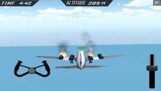 极端 飞机飞行员 飞行软件截图0