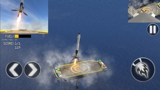 Space Rocket软件截图1