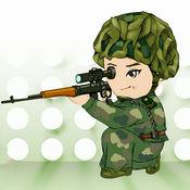 王牌狙击手