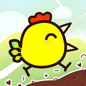 快乐小鸡跳跳跳