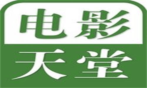 好看的电影电视剧app推荐软件合辑