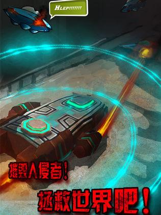 2012末日狂飙 中文版