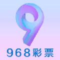 968彩票客户端