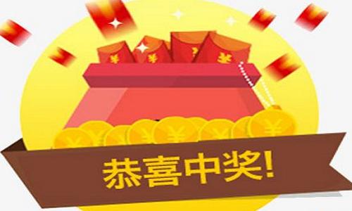 2019彩票软件大全软件合辑