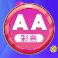 AA彩票助手