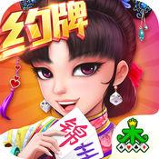 集杰锦州棋牌