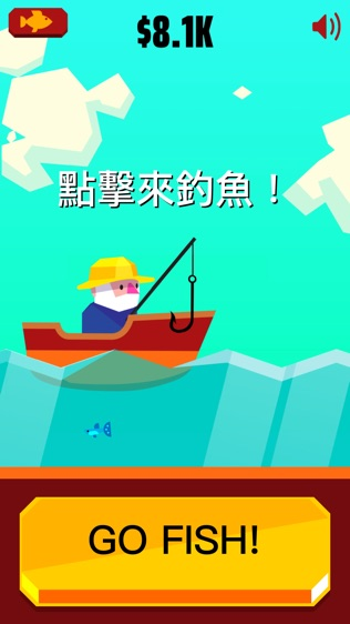 Go Fish!软件截图0