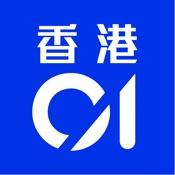 香港01 即時新聞