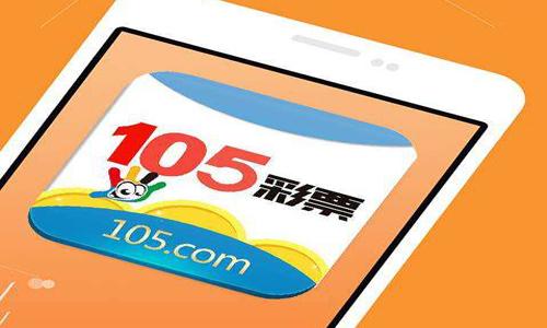 福彩3d综合走势图新版 3d助手下载软件合辑