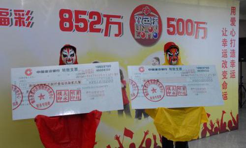 599彩票下载彩票软件合集 软件合辑