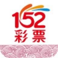 152彩票软件