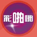 啪啪彩票App