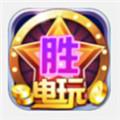 百胜电玩安卓版
