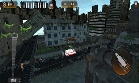 恐怖僵尸大战游戏软件截图2