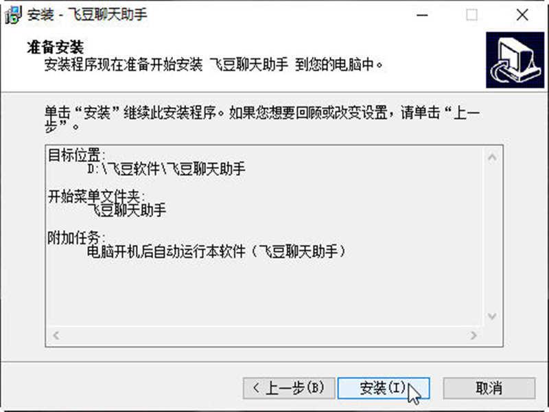 QQ聊天机器人下载