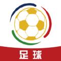 足球彩票宝典软件