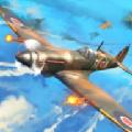 空战巨头国际之战游戏