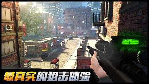荣耀狙击最强3D射击游戏软件截图4