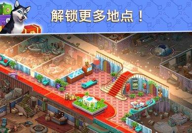 酒店爆炸Mod游戏软件截图2