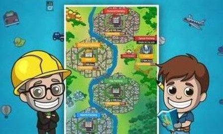 偷懒的工厂大亨中文版软件截图1