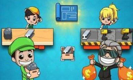 偷懒的工厂大亨中文版软件截图2