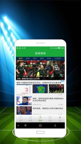 福彩三d走势图带连线图表专业版_3d综合走势app下载