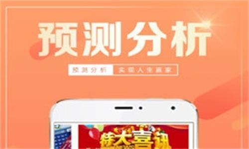 2019最新七星彩直播开奖app排行软件合辑