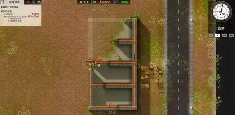 监狱工程师汉化版软件截图3