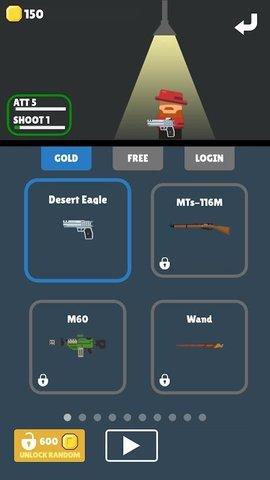 一枪英雄(Gun Hero)软件截图0