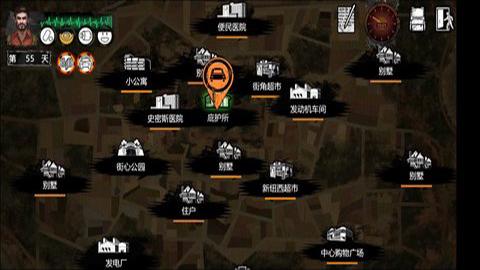 末日方舟中文版软件截图2