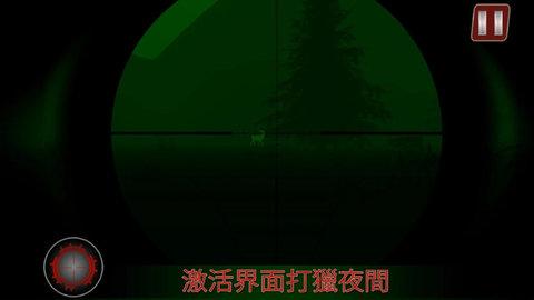 超级狩猎英雄手游软件截图2