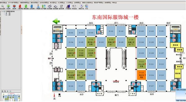 物管王物业管理软件下载