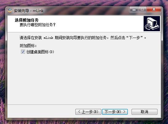 mLink(慧编程硬件驱动)下载