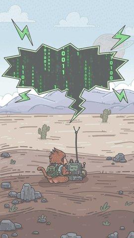 逃生者游戏软件截图1