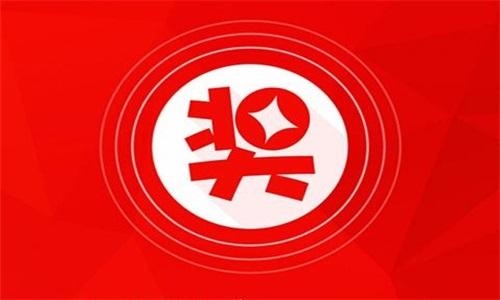 双色球选6红中6技巧资料软件合辑