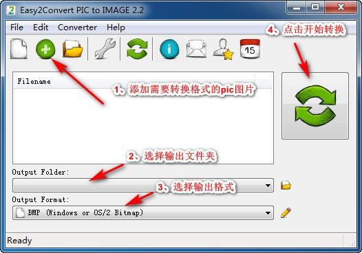 Easy2Convert PIC to IMAGE(pic图片转换工具)下载