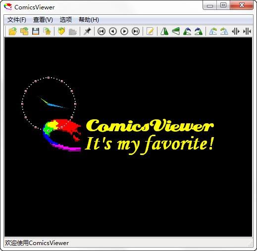 ComicsViewer(漫画阅读器)下载