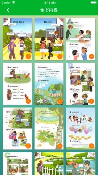 人教版三年级上册双语点读机