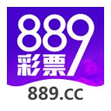 889彩票