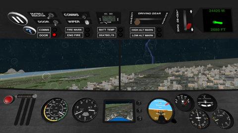 航空机长游戏软件截图1
