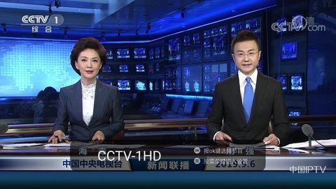 皮皮象电视直播软件截图1