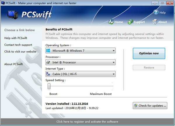 系统优化(PCSwift)下载