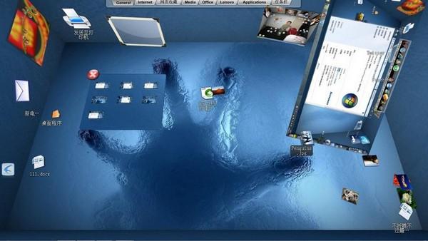 BumpTop(3D桌面美化工具)下载